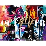 OUTSIDER(初回生産限定盤A)(DVD付)