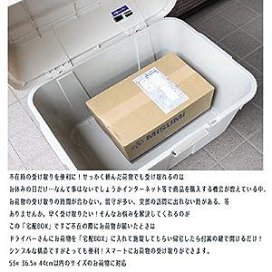 宅配ボックス 簡易タイプ 大容量 便利グッツ 鍵付き IT-620
