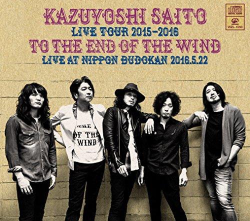 """[画像:KAZUYOSHI SAITO LIVE TOUR 2015-2016""""風の果てまで"""" Live at 日本武道館 2016.5.22(初回限定盤)]"""