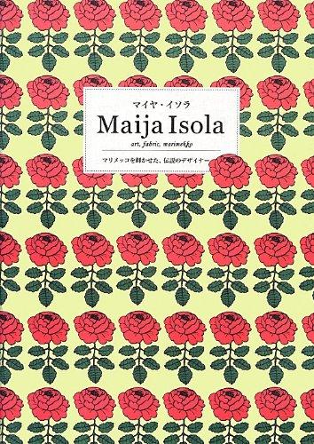 マイヤ・イソラ Maija Isolaの詳細を見る