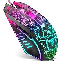 Bengoo ゲーミングマウス マウス 有線 ゲーム用 七色LED付き 光学式マウス(1200/1600/2400/36…