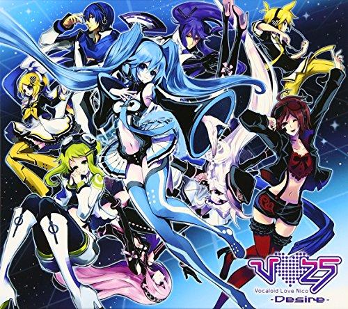 Yamaha Vocaloid V Fe