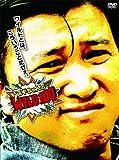 スギちゃんのWILD100 [DVD]