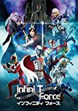 【Amazon.co.jp限定】Infini-T Force DVD 4 (A5ビジュアルシート付)