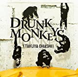 Drunk Monkeys