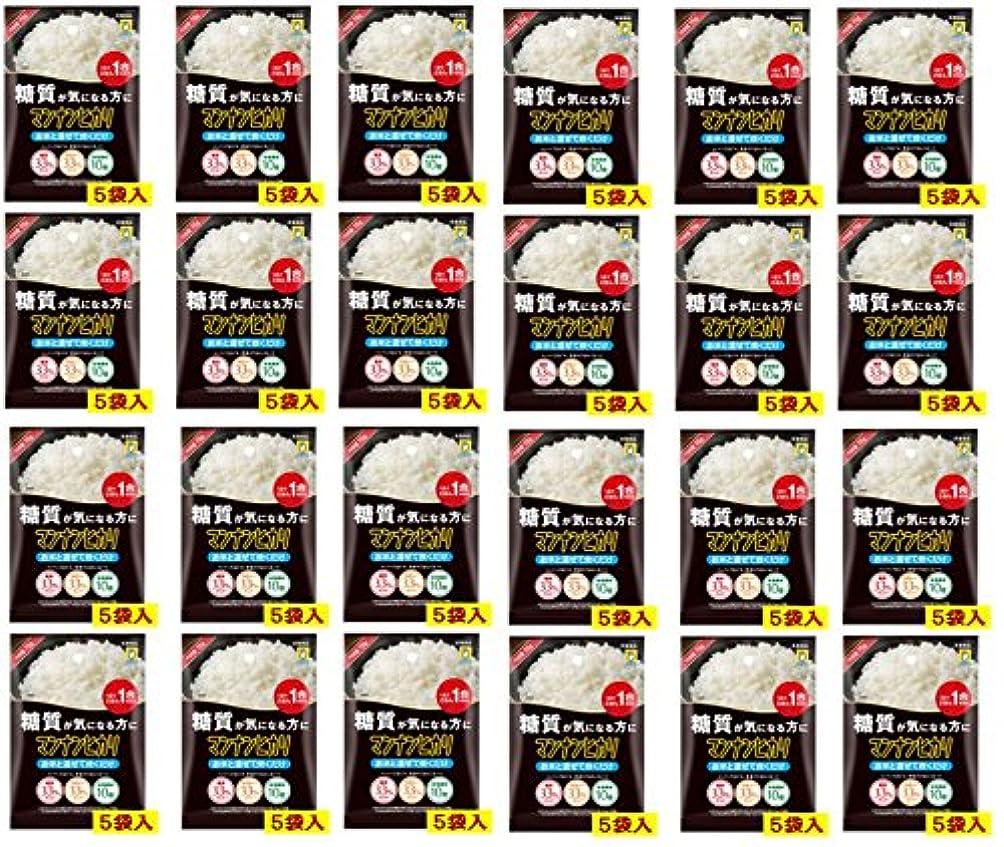 サンドイッチ遅らせる風景マンナンヒカリ 穴開きタイプ(75g×5袋) X24個セット