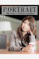 PortraitBook 07 Nami Oura Kindle版
