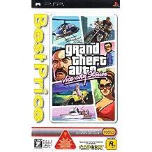 グランド・セフト・オート・バイスシティ・ストーリーズ Best Price!【CEROレーティング「Z」】 - PSP