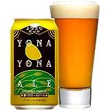 クラフトビール ヤッホーブルーイング よなよなエール ペールエール 缶 350ml