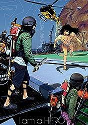 アイアムアヒーロー 20 (ビッグコミックス)