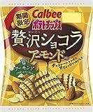 カルビー ポテトチップス贅沢ショコラ アーモンド味 50g×12袋