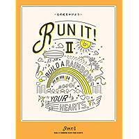 RUN IT! 2: 心の虹をかけよう