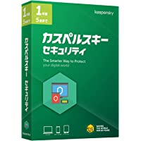 【旧製品】カスペルスキー セキュリティ   1年 5台版   パッケージ版   Windows/Mac/Android対…