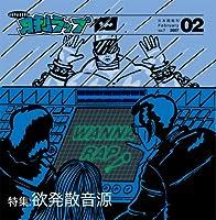 DA.ME.RECORDS PRESENTS月刊RAP 第7号