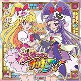 魔法つかいプリキュア! 主題歌シングル(DVD付)