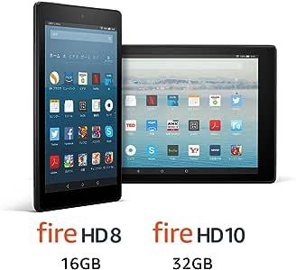 【セット買い】Fire HD 8 16GB + Fire HD 10 32GB