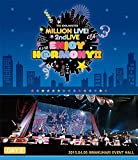 THE IDOLM@STER MILLION LIVE! 2ndLIVE ENJOY H@RMONY!! LIVE Bl…