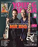 YOUNG GUITAR (ヤング・ギター) 2017年 07月号【動画ダウンロード・カード付】