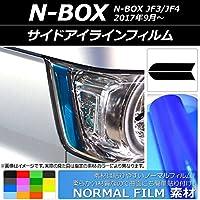 AP サイドアイラインフィルム ノーマルタイプ ホンダ N-BOX JF3/JF4 2017年09月~ ブラック AP-YLNM052-BK 入数:1セット(2枚)