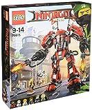 レゴ(LEGO)ニンジャゴー カイのファイヤーメカ 70615