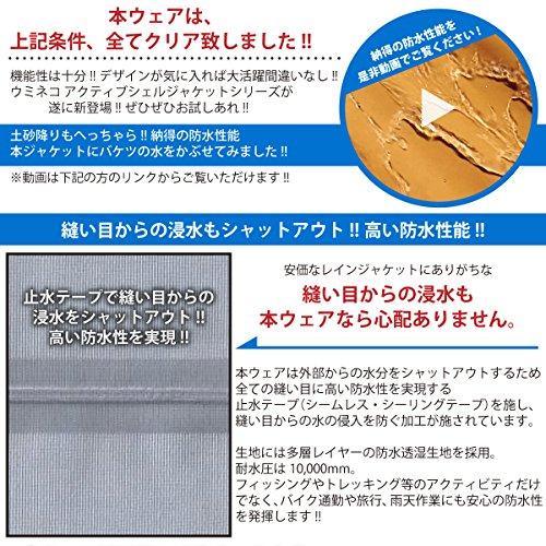Umineko ウミネコ Umineko ブラック M 3WAY レインジャケット メンズ 耐水圧10000mm 透湿度10000g 防寒