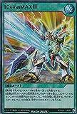 遊戯王 ラッシュデュエル RD/MAX1-JP007 10sionMAX!!! (日本語版 スーパーレア) マキシマム超絶強化パック