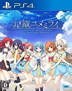 星織ユメミライ Converted Edition 【Amazon.co.jp限定】A4クリアファイル 付 - PS4