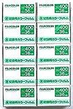 フジフイルム フジカラー業務用フィルム ISO400 135-36EX 10P
