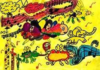 Grimmアートポスター「大好きなファンタジー」(Lサイズ) キッズアートインテリア・子供の絵ポスター