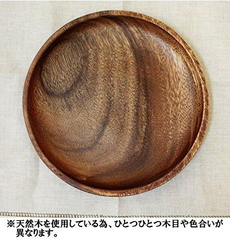 木製食器 ラウンド プレート 丸型 L アカシア 約φ20×2cm