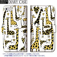 301-sanmaruichi- iPhone7 手帳型ケース iPhone7 ケース 手帳型 おしゃれ キリン アニマル 動物 ジラフ Giraffe かわいい B 手帳ケース