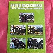 JRA 京都競馬場限定 2017年G1優勝馬 クオカード5枚セット(キタサンブラック、ディアドラ、キセキ、モズカッチャン、ペルシアンナイト)です。