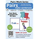 英語 カードゲーム Pairs Make Sentences Pack 1