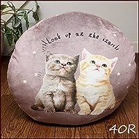 『マシュマロのような柔らかなタッチ♪BR』猫・キャット もちもちクッション/ライトブラウン系 癒されます!