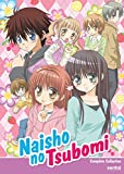 Naisho No Tsubomi / [DVD] [Import]