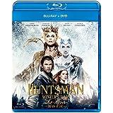 スノーホワイト-氷の王国- ブルーレイ+DVDセット
