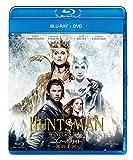 スノーホワイト-氷の王国- ブルーレイ+DVDセット[Blu-ray/ブルーレイ]