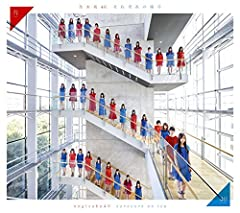 低体温のキス♪乃木坂46(生田絵梨花)のCDジャケット