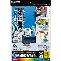 コクヨ カラーレーザー カラーコピー フィルムラベル 耐水 光沢 27面 LBP-OD127T-10