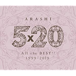 5×20 All the BEST!! 1999-2019