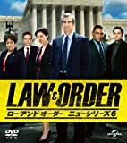 LAW&ORDER/ロー・アンド・オーダー〈ニューシリーズ6〉 バリューパック[DVD]
