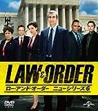 LAW&ORDER/ロー・アンド・オーダー<ニューシリーズ6> バリューパック[DVD]