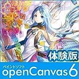 openCanvas 6のペン先を作る