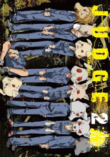 JUDGE 2 (ガンガンコミックス)の詳細を見る