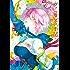 ヴァニタスの手記 4巻 (デジタル版ガンガンコミックスJOKER)