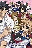 にゃんこい! 3 (Blu-ray 初回限定生産)
