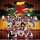はっぴぃ夏祭り(期間生産限定アニメ盤)(DVD付)