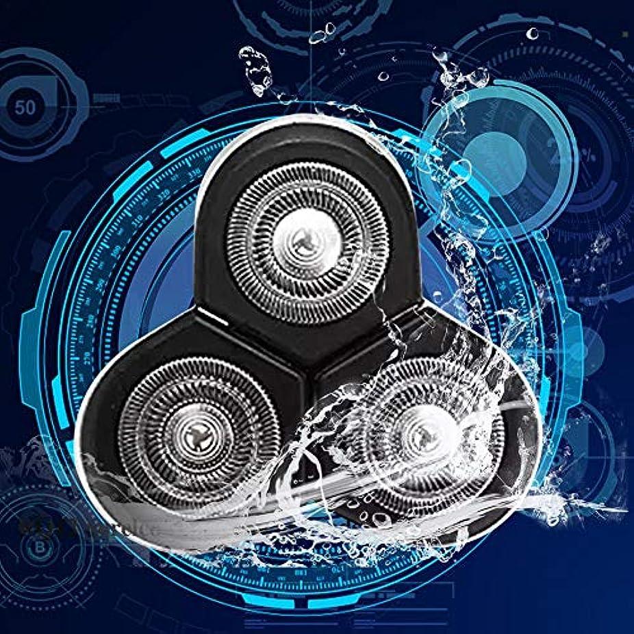 倍率エアコン法王シェーバー 替刃 シェーバー ヘッド 3頭のヘッド 替刃3個入り 交換ヘッド 丈夫で安全なカッターヘッド 用 フィリップスカミソリRQ11 RQ12 1250X 1260X 1255X 1280X 1290Xの型番に適応