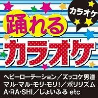 WON'T BE LONG オリジナルアーティスト:EXILE & 倖田來未(カラオケ)