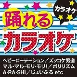 Happiness オリジナルアーティスト:嵐(カラオケ)